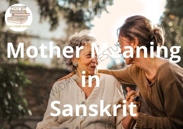 Mother meaning in Sanskrit | DailyHomeStudy