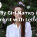 Baby Girl Names in Sankrit with Letter L | DailyHomeStudy