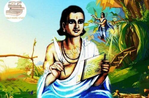 Kalidasa (कालिदास) Wiki, Sanskrit Quotes, Dramas, Short Poem, Epic Poems | DailyHomeStudy