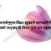 Kamdhenu Guna Vidya Sloka meaning in Hindi, English   Dailyhomestudy