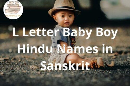 L Letter Baby Boy Hindu Names in Sanskrit | DailyHomeStudy