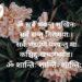 Sarve Bhavantu Sukhinah Mantra Meaning in Hindi, English with Lyrics   DailyHomeStudy