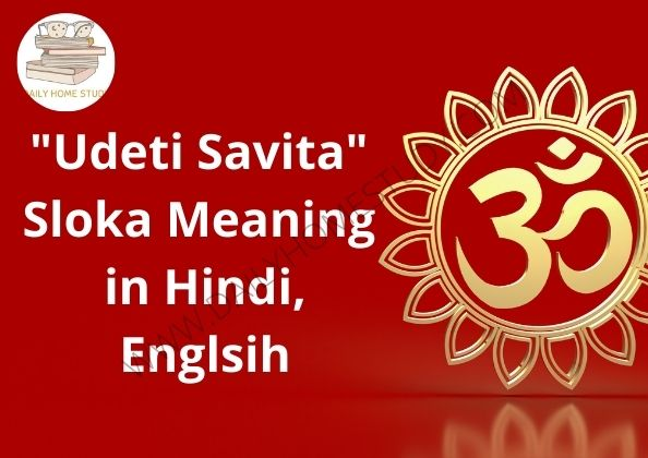 """Udeti Savita"" Sloka Meaning in Hindi, Englsih | DailyHomeStudy"