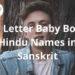V Letter Baby Boy Hindu Names in Sanskrit | DailyHomeStudy